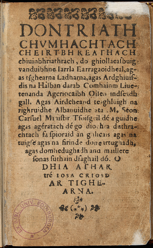 Frontispiece of John Carswell's 'Foirm na n-Urrnuidheadh', published in Edinburgh in 1567.